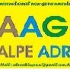 Alpe Adria  Green