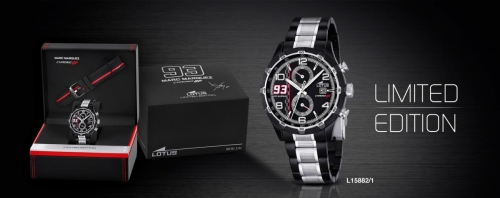 Ročna ura ''Lotus 2013 Marc Marquez Limited Edition, Chrono GP watch''. Kdo bi imel....??   Cena: samo 199,00€.