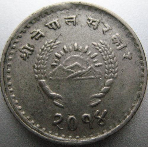 Rezultat iskanja slik za Tribhuvana