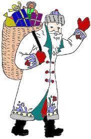 Rezultat iskanja slik za Dedek Mraz