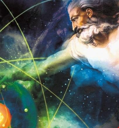 Je vesolje božje delo?