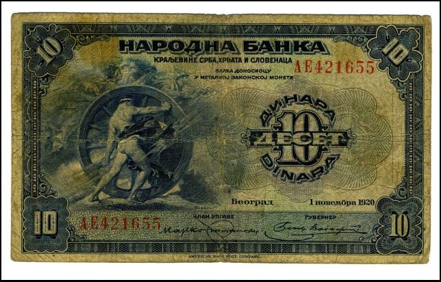 BANKOVEC ZA 10 DINARJEV<br> 1920<br> 8,7 X 14,8 cm<br> Inv. št.: Nm 5982