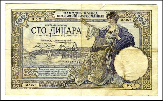 BANKOVEC ZA 100 DINARJEV<br> 1929<br> 10,2 X 17 cm<br> Inv. št.: Nm 5983
