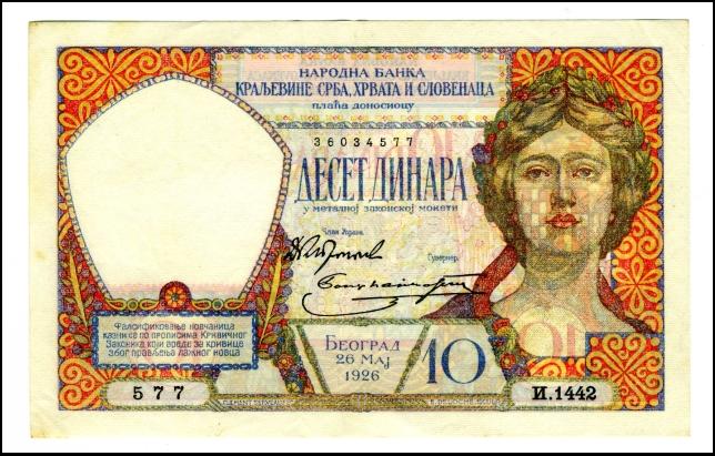Bankovec za 10 dinarjev<br> 1926<br> 7,9 x 12,5 cm<br> Inv. št.: Nm 5985