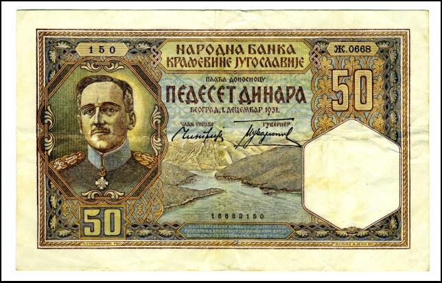 BANKOVEC ZA 50 DINARJEV<br> 1931<br> 9,4 X 14,9 cm<br> Inv. št.: Nm 5988
