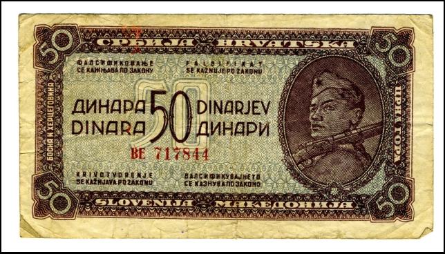 1944<br> 6,5 X 12 cm<br> Inv. št.: Nm 6023