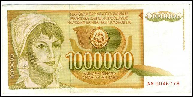 BANKOVEC ZA 1 000 000 DINARJEV<br> Inv. št.: Nm 6058