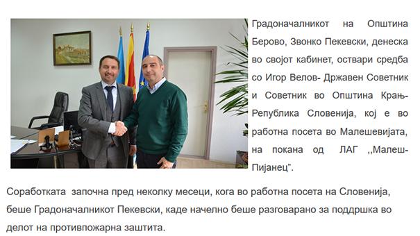 Igor Velov in župan občine Berovo Zvonko Pekevski