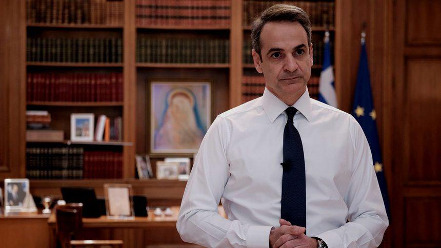 Kirjakos Mitzotakis, grški premier