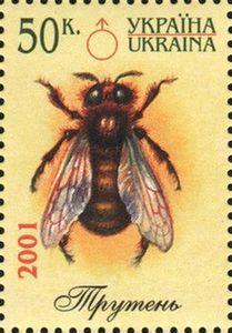 Bee Drone Stamp  Ukraine